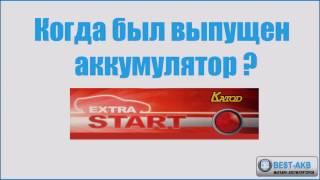 видео Актех 6СТ-88