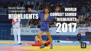 Baixar World Sambo Championship / SOCHI 2017 / HIGHLIGHTS / HD