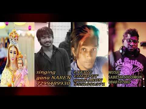Chennai ganA || MADHA HD AUDIO SONG