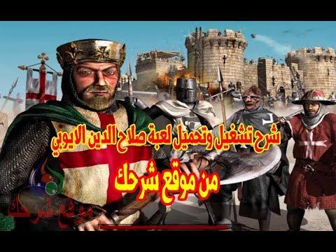 تحميل فيلم aaja nachle مترجم