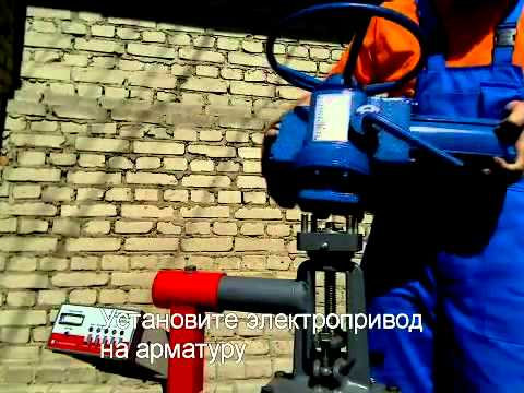 электропривода ГЗ-А.100.