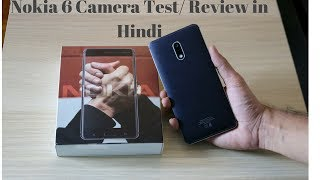 Nokia 6 Camera Review / Test in Hindi