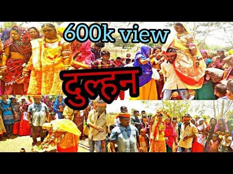 आदिवासी दुल्हन सीमोडा पुजा // Aadivasi marriage Riti Rivaj //Aadivasi marriage dance video alirajpur