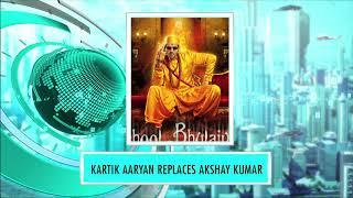 9XM Newsic | Bhool Bhulaiya 2 | Kartik Aaryan | Bade Chote