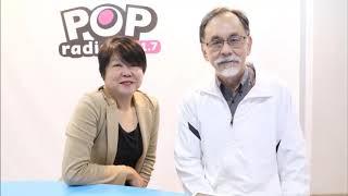 2018 10 17《POP搶先爆》黃光芹 專訪 民進黨大老 林濁水