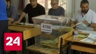 В Турции стартовали президентские и парламентские выборы - Россия 24