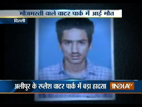 17-year Old Drown in Splash Water Park in Delhi - India TV