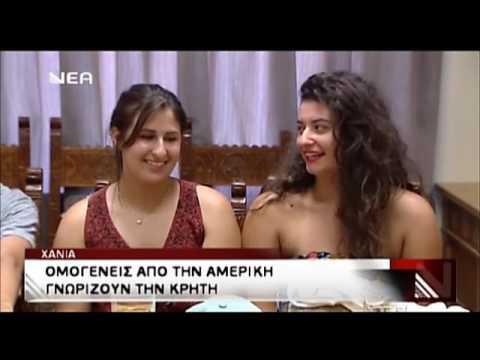 AHEPA - Journey To Greece