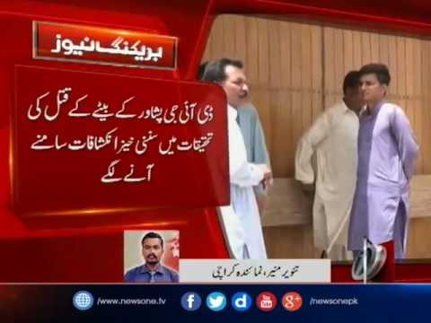 Karachi: Guard kills DIG Peshawar
