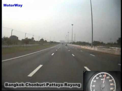 Motorway กรุงเทพ-ชลบุรี-พัทยา 1/3 Bkk to Pattaya