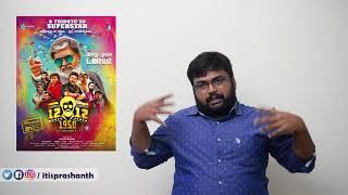 connectYoutube - 12 12 1950 rajini movie review by prashanth