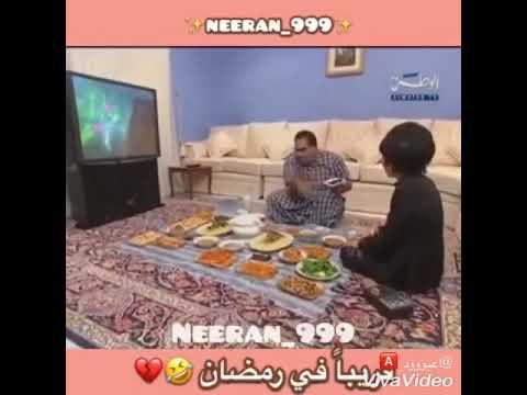 قريبآ في رمضان مقاطع مضحكه ٢٠١٨ Youtube