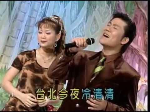 Tai Pak Kin Ya Lin Ching Ching - Luo Se Fung