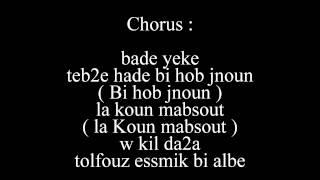 Video L Hob L Ha2i2e  ZouZou download MP3, 3GP, MP4, WEBM, AVI, FLV Oktober 2017