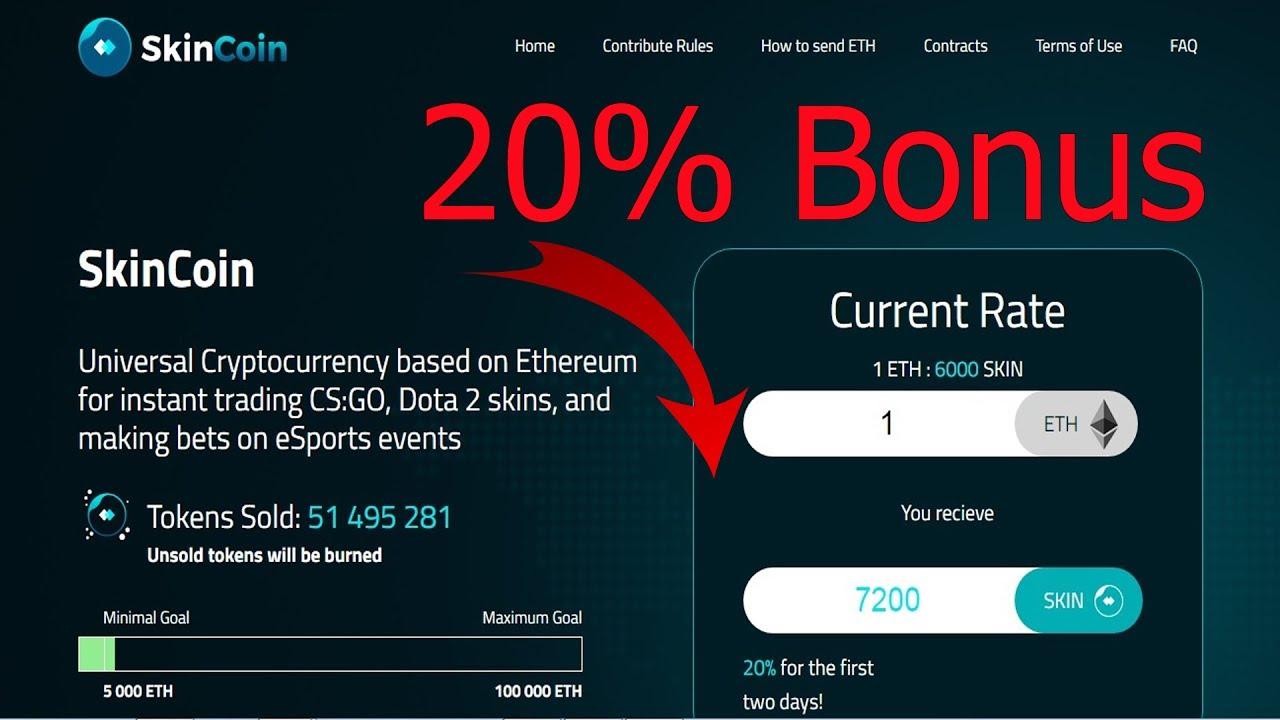 SkinCoin ICO! Бонус 20% на Криптовалюту SKINCOIN | Сфера Азартных Игр