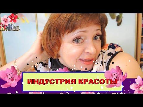 NAILS: ИНДУСТРИЯ красоты: Я судья: Соколова Светлана
