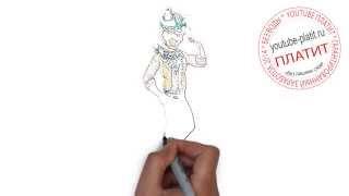 Как нарисовать легко монстр хай  Картинки монстр хай рисовать поэтапно(как рисовать монстр хай, как рисовать монстр хае, как рисовать монстр хай поэтапно, как рисовать монстр..., 2014-08-06T05:08:52.000Z)