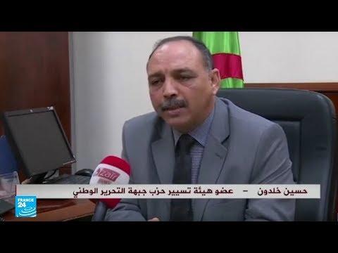 الجزائر : حسين خلدون ينتقد الندوة الوطنية التي دعا إليها بوتفليقة  - نشر قبل 3 ساعة