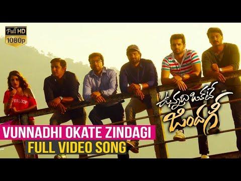 Vunnadhi Okate Zindagi Title Song Full HD Video || VOZ Movie Songs | Ram | Anupama | Lavanya