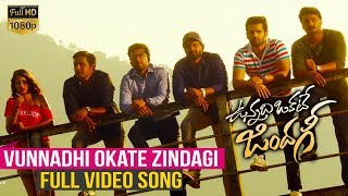 Vunnadhi Okate Zindagi Title Song Full Video | VOZ Movie Songs | Ram Pothineni | Anupama | Lavanya