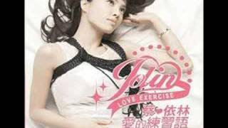 Download lagu Jolin 蔡依林 新歌 Get The Party Started MP3