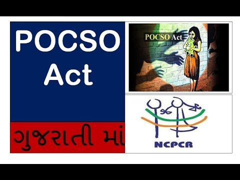 Pocso Act 2012 Pdf In Gujarati