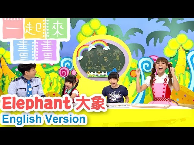 momo親子台| momokids【Topic:Elephant 大象】momo Painting【Official HD】Let's learn painting~English Version