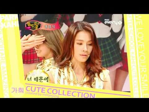 [HD 1080P] After School Kahi - Cute Collection 2