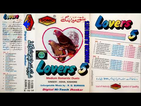 Lovers 5 Sonic Jhankar songs Asha And Kishore