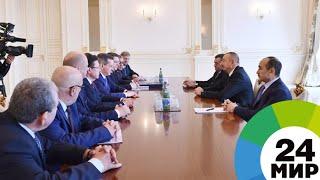 Алиев и Жилкин обсудили строительство бизнес-центров в Баку и Астрахани - МИР 24