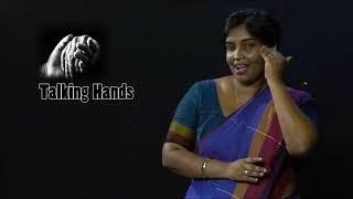 Gambar cover Talking Hands Ex