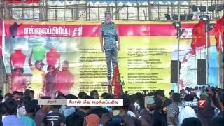 Tiruchi police book Seeman under sedition charge | Tamil Nadu | News7 Tamil