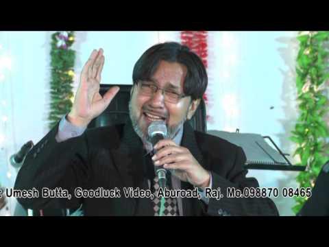 Aaj purani rahon se by mohsin Quadiri ahmedabad