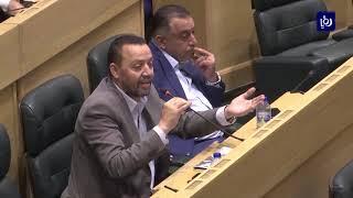 """""""النواب"""" يصر على قراره بشمول أعضاء مجلس الأمة بالضمان الاجتماعي - (1-9-2019)"""