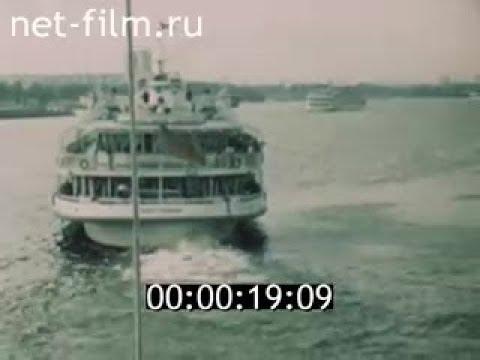 1985г. Туристический рейс на теплоходе Москва -Астрахань