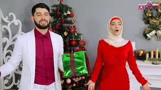Тимир Булат и Аманта Новый год