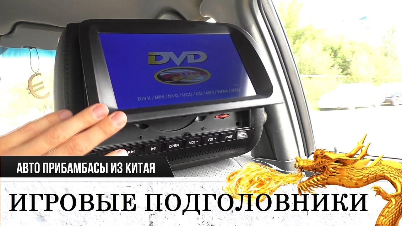 Dvd ресивер (магнитола) автомобильный, ⚖сравнить цены и ✓купить в украинских интернет-магазинах на price. Ua®. 100 % низкие цены,