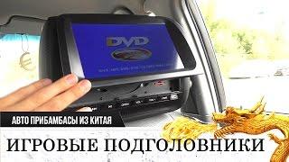 видео Автомобильные телевизоры и мониторы | Отзывы покупателей, Характеристики, Виды, Параметры, Популярные производители