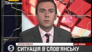 Новости. 5 канал. 11.06.2014