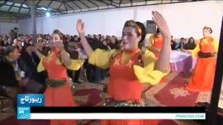 فيديو..الاحتفال برأس السنة الأمازيغية