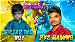 😱😭ஐயா விடுங்கய்யா !! 6 Yrs Old Boy vs PVS GAMING Funny Clash Squad Challenge - Free Fire Clash Squad