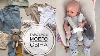 Стильная одежда для малыша, унисекс, 0-3 месяца