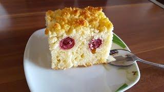 Приготовить вкусный пирог с вишней. Лёгкий и простой рецепт. Видеорецепт. Рецепт от бабушки
