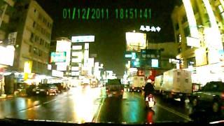行車記錄器cz 52下雨夜晚拍攝效果 2 1280x720 avi