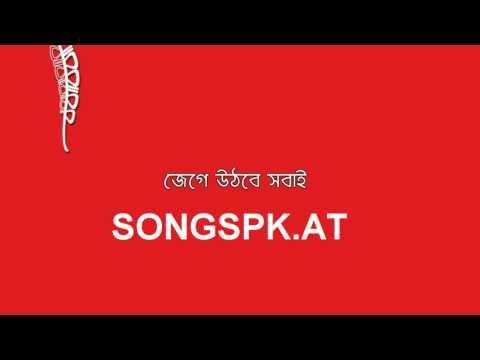 Chotto Ekta Kaaj   Robi   Bengali Bangla) Song (SongsPK AT)