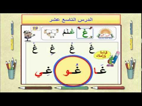 تحميل كتاب مسابقات ثقافية pdf