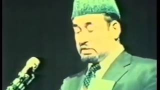 Hazrat Hafiz Mirza Nasir Ahmad - Khalifatul Masih III's Tour of England, 1978