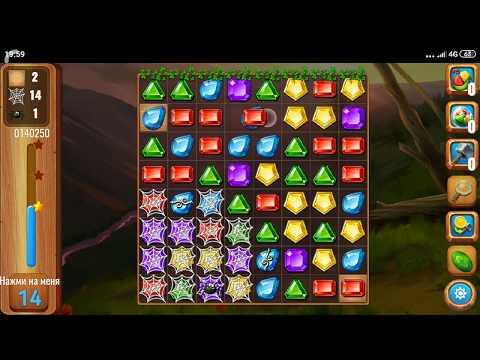 Игра драгоценные камни!