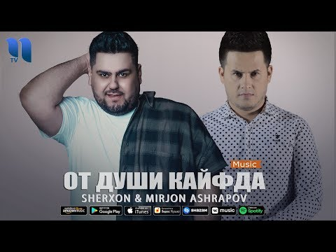 Sherxon & Mirjon Ashrapov   Шерхон & Миржон Ашрапов - От души кайфда (music Version)