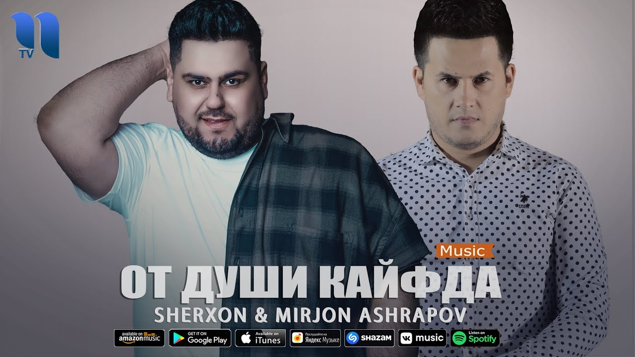 Mirjon Ashrapov - От души кайфда (ft Sherxon)